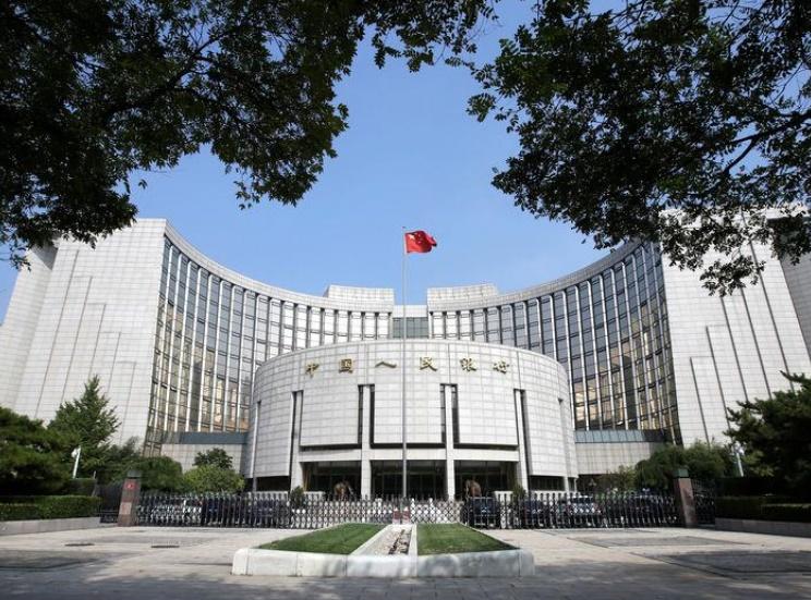 China diz que classificação pelos EUA de manipulador cambial pode causar caos nos mercados financeiros