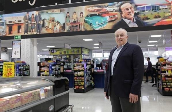 Rede de supermercados suspende anúncios na Globo em apoio a Bolsonaro