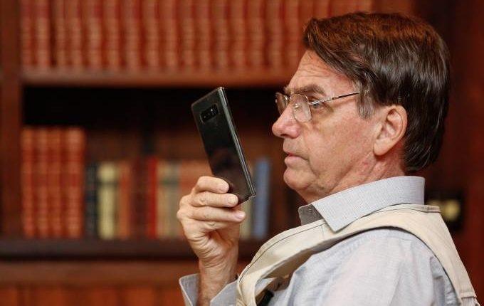 Aras dá parecer contrário à apreensão do celular de Bolsonaro; veja a íntegra