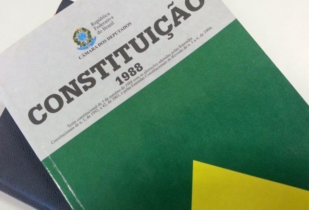 COLUNA em Defesa da Constituição – Inexistência do direito à ignorância