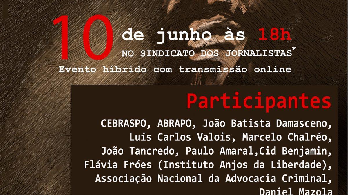 Convocatória para Ato de Desagravo ao Desembargador Siro Darlan de Oliveira