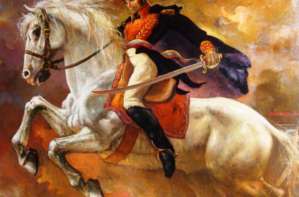 Grande Simón Bolívar!!!
